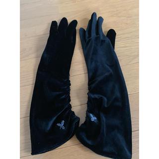 トゥービーシック(TO BE CHIC)のTO BE CHIC   ベロア ミドル丈 手袋(手袋)