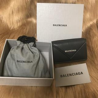 バレンシアガ(Balenciaga)のバレンシアガ財布◉バレンシアガペーパーミニウォレット◉新品未使用(折り財布)