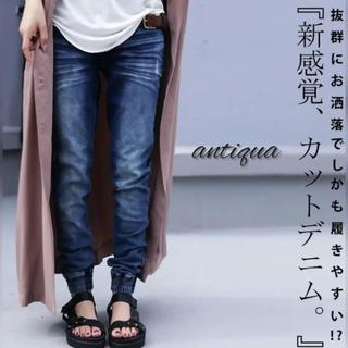 アンティカ(antiqua)の☆即購入🆗・新品・未使用品・antiqua☆(デニム/ジーンズ)