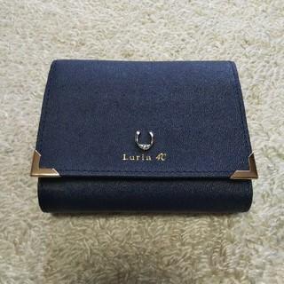 ヨンドシー(4℃)のルリア4℃ 二つ折り財布(財布)