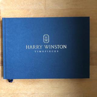 ハリーウィンストン(HARRY WINSTON)のハリーウィンストン 時計カタログ 価格表付き(腕時計)