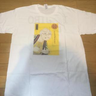 【公式】ラーメン二郎山田氏喜寿記念Tシャツ(その他)