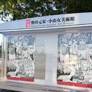 ヒグチユウコさんポスター