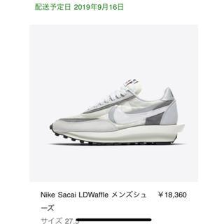 サカイ(sacai)のnike  sacai LD waffle 27.5cm(スニーカー)