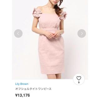 リリーブラウン(Lily Brown)のドレス(ミディアムドレス)
