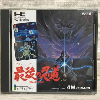 エヌイーシー(NEC)の最後の忍道  ハガキ有  PCエンジン Huカード(家庭用ゲームソフト)