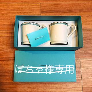 Tiffany & Co. - Tiffany プラチナブルーバンドマグカップ 未使用品