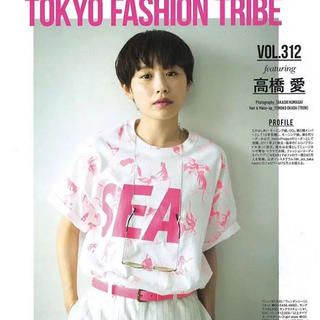 Ron Herman - wind and sea Tシャツ