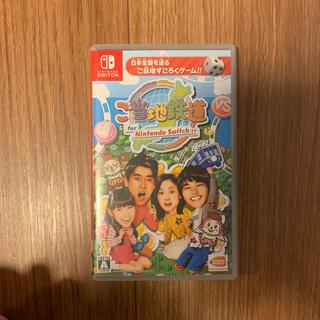 ニンテンドースイッチ(Nintendo Switch)のご当地鉄道 for Nintendo switch ニンテンドースイッチ(家庭用ゲームソフト)
