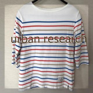 アーバンリサーチ(URBAN RESEARCH)の七分袖 マルチ ボーダー カットソー メンズ(Tシャツ/カットソー(七分/長袖))