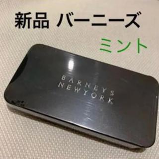 バーニーズニューヨーク(BARNEYS NEW YORK)の限定品 バーニーズニューヨーク フリスク ミント(口臭防止/エチケット用品)