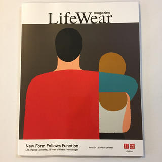 ユニクロ(UNIQLO)のUNIQLO LifeWear magazine Issue 01(ファッション)