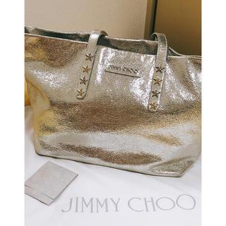 ジミーチュウ(JIMMY CHOO)のジミーチュウ シャンパンカラーメタリックスタースタッズトートバッグ(トートバッグ)