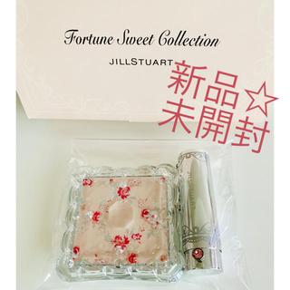 ジルスチュアート(JILLSTUART)の新品♪ジルスチュアート非売品フォーチュン スイート コレクションバラ売り(チーク)