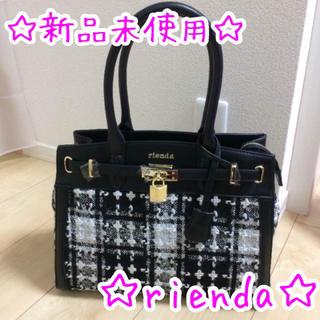 rienda - 【新品未使用】 rienda ハンドバッグ