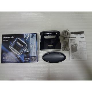 Panasonic - Panasonic NI-FS530 動作確認済 !!!!