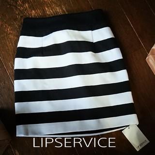 リップサービス(LIP SERVICE)のLIPSERVICE(ミニスカート)