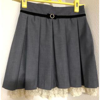 Secret Magic - シークレットマジック スカート