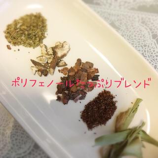 ポリフェノールたっぷり*カカオ風味のハーブティー(茶)