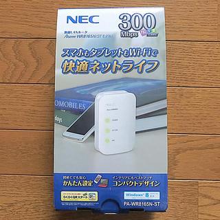 エヌイーシー(NEC)のNEC無線LANルータ(PC周辺機器)