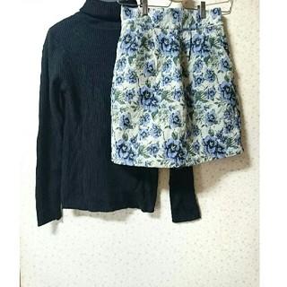 RETRO GIRL - ゴブラン 花柄 スカート