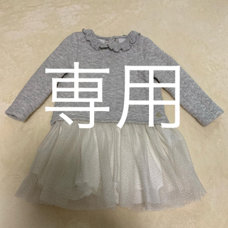 プチバトー(PETIT BATEAU)の☆プチバトーのふんわりスカートxスウェットワンピ☆24M(ワンピース)