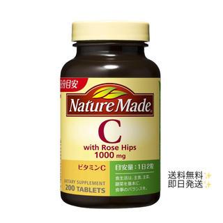 オオツカセイヤク(大塚製薬)の大塚製薬 ネイチャーメイド C1000mg 200粒(ビタミン)