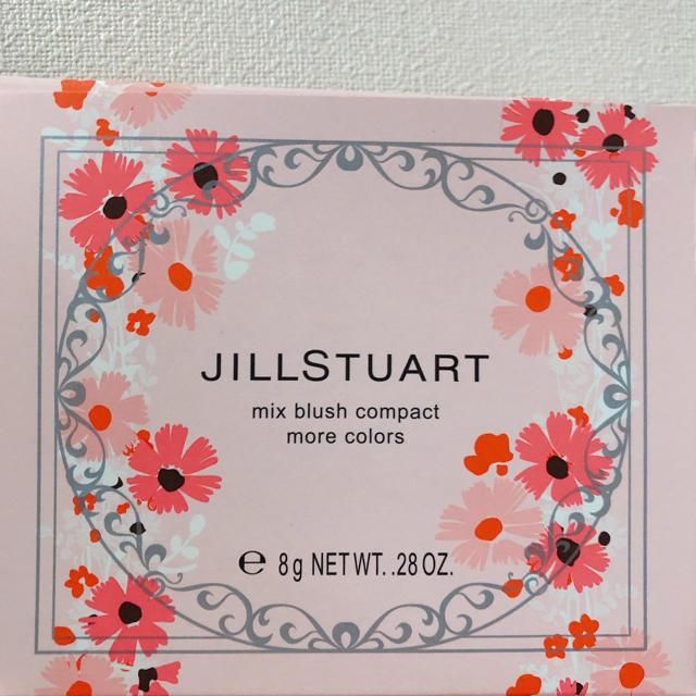 JILLSTUART(ジルスチュアート)の【JILLSTUART】ミックスブラッシュコンパクトモアカラーズ 117 チーク コスメ/美容のベースメイク/化粧品(チーク)の商品写真
