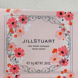 ジルスチュアート(JILLSTUART)の【JILLSTUART】ミックスブラッシュコンパクトモアカラーズ 117 チーク(チーク)