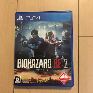 CAPCOM - BIOHAZARD RE:2