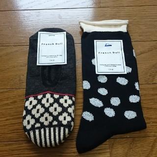 ミナペルホネン(mina perhonen)の新品 フレンチブル 靴下 ソックス 2足セット(ソックス)