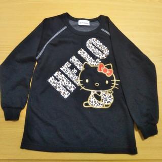 サンリオ - ハローキティ 長袖Tシャツ 130