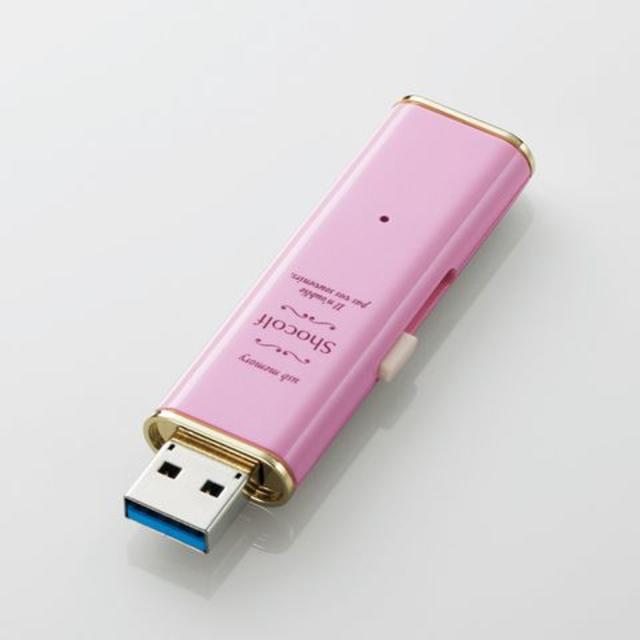 ELECOM(エレコム)のELECOM エレコム USBメモリ 32GB MF-XWU332GPNL スマホ/家電/カメラのPC/タブレット(PC周辺機器)の商品写真