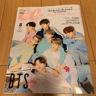 防弾少年団(BTS) - CanCam (キャンキャン) 2019年 08月号  表紙:BTS