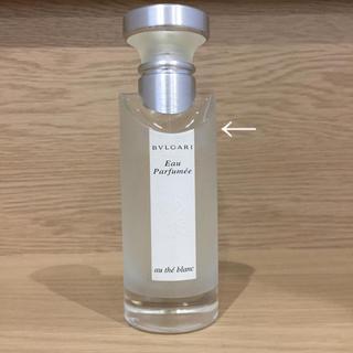 BVLGARI - BVLGARI Eau Parfumee au the blanc 40ml
