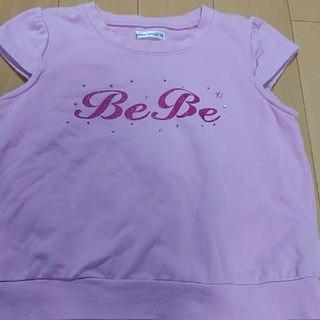 ベベ(BeBe)のBeBeの服(ワンピース)