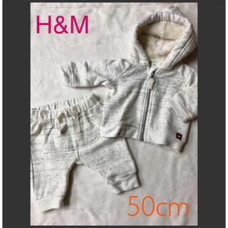 エイチアンドエム(H&M)のH&M 新生児 セット アップ パーカー 50cm(その他)