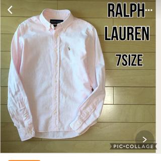Ralph Lauren - ラルフローレン★コットン100% ボタンダウン ストライプ シャツ★定番 上品