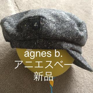 アニエスベー(agnes b.)のアニエスベー  キッズ ハンチング 帽子 新品(帽子)