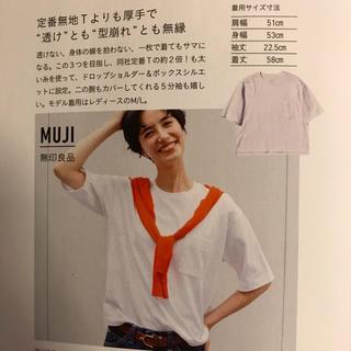 ムジルシリョウヒン(MUJI (無印良品))の太番手天竺編みクルーネックワイドTシャツ ホワイト M〜L(Tシャツ(半袖/袖なし))