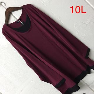 ニッセン - 10L 長袖 Tシャツ