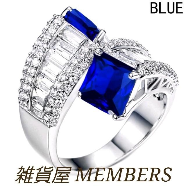 送料無料15号クロムシルバーブルーサファイアスーパーCZダイヤモンドリング指輪 レディースのアクセサリー(リング(指輪))の商品写真