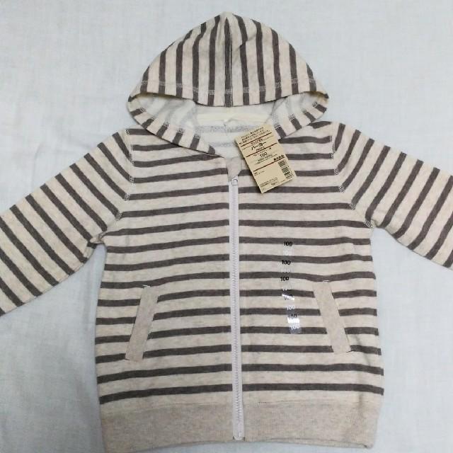 MUJI (無印良品)(ムジルシリョウヒン)の無印良品 パーカー 100 キッズ/ベビー/マタニティのキッズ服 男の子用(90cm~)(ジャケット/上着)の商品写真