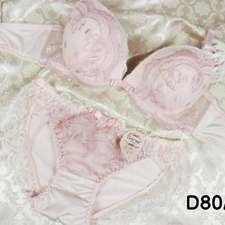 105★D80 L★ブラ ショーツ Wパッド 姫系レース&刺繍 ピンク(ブラ&ショーツセット)
