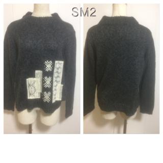 サマンサモスモス(SM2)の美品☆SM2のニット☆46606(ニット/セーター)