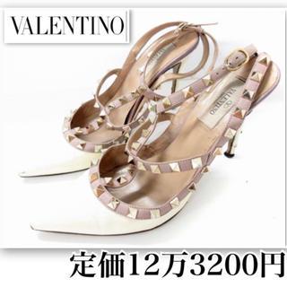 ヴァレンティノガラヴァーニ(valentino garavani)の定価12万本物ヴァレンティノロックスタッズパンプス(ハイヒール/パンプス)