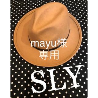 スライ(SLY)の【送料無料】 SLYハット/キャメル(ハット)