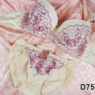 109★D75 M★美胸ブラ ショーツ 谷間メイク 蝶刺繍 黄×紫(ブラ&ショーツセット)