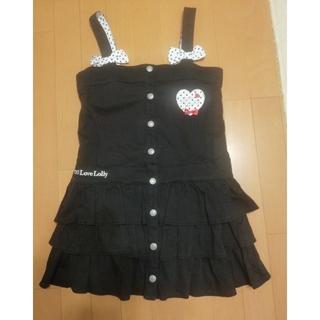 Love Lolly ジャンパースカート 160(スカート)