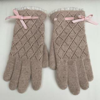ピンキーガールズ(PinkyGirls)のニット手袋(手袋)